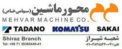 ماشینآلات  کوماتسو